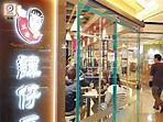 新增20間食肆有確診食客 佐敦觀塘2間譚仔三哥分店上榜|即時新聞|港澳|on.cc東網
