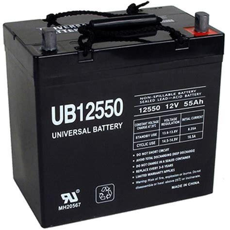 pride mobility quantum q6 edge 3s replacement battery