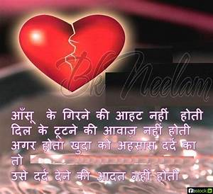 Information About Broken Heart Quotes For Facebook Status Yousense