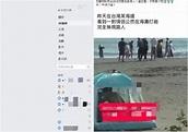 台南安平漁光島傳出「四腳獸」出沒 警:偷拍影片PO網或轉傳觸法 | ETtoday社會 | ETtoday新聞雲
