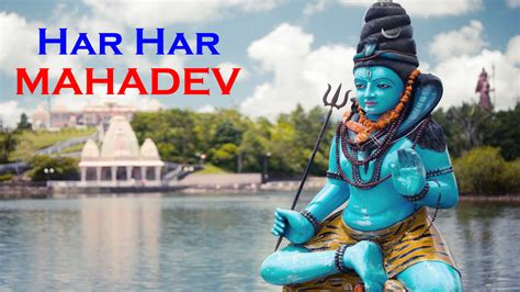 God Shiva Animated Wallpaper - top best god shiv ji images photographs pictures hd