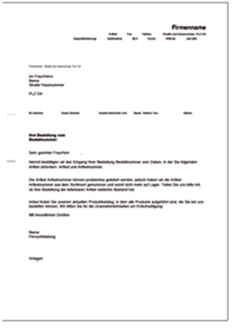 archiv kaufen verkaufen dokumente vorlagen
