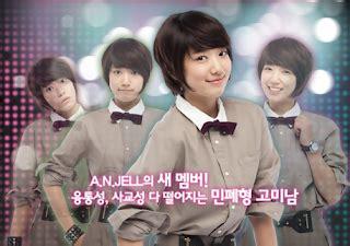 Gairah Wanita Datang Bulan Dekha Santany Shin Hye Lovers Idup Adalah Gairah Quot Saya