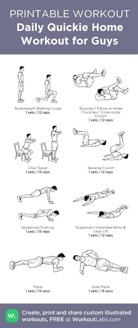 daily quickie home workout  guys  custom workout
