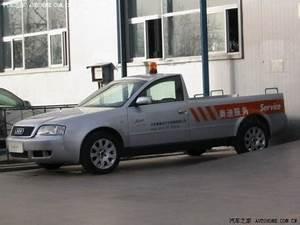 Pick Up Audi : audi a6 pickup ~ Melissatoandfro.com Idées de Décoration