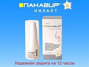 Лечение подошвенной бородавки пластырем салипод