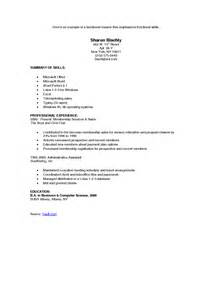 resume sle professional profile for administrative assistant free resume writing program send resume cover letter via email strong leadership skills resume