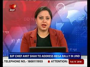 BJP Chief Amit Shah to address a mega rally at Jind ...