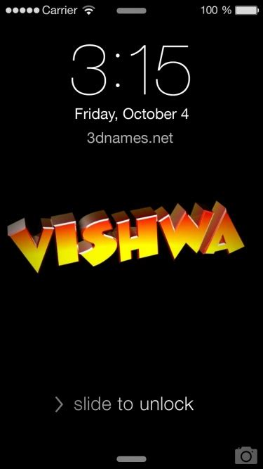 vishwa  wallpaper gallery
