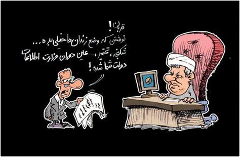 خاکستر سوزان کارتون نامه زندانیان سیاسی به اکبر هاشمی
