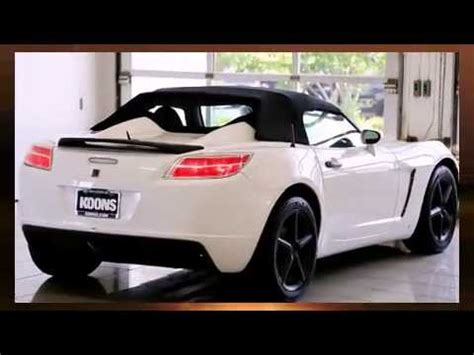 saturn sky red   white marsh md  youtube