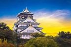 Osaka Castle - HOYOU Suite Residence