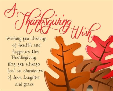happy thanksgiving wishes  friends family