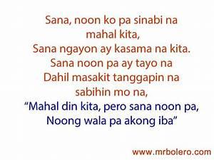 25+ best ideas ... Linoko Ng Boyfriend Quotes