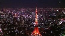 東京夜景 - YouTube