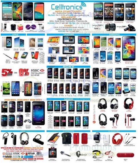 huawei mobile phone price list huawei phones aug 2019 sri lanka promotions