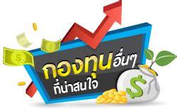 WealthMagik - [Fund Portfolio] SCBGHCA กองทุนเปิดไทยพาณิชย์หุ้นโกลบอลเฮลธ์แคร์ (ชนิดสะสมมูลค่า)