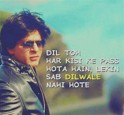 shah rukh khan dilwale  bollywood quotes shah