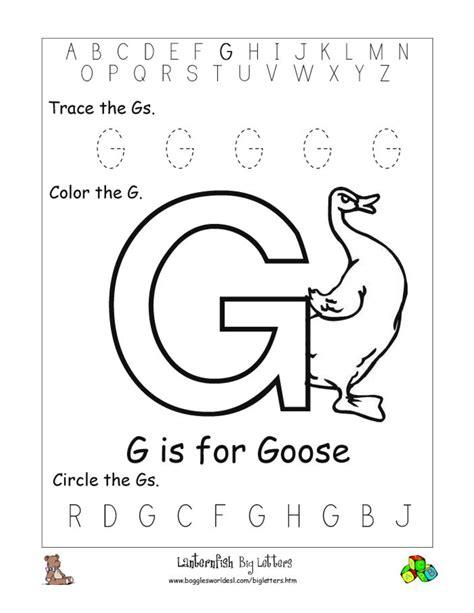 alphabet worksheets for preschoolers alphabet worksheet 679 | 542bc79b3d3957c5950d0d5526f46c7d