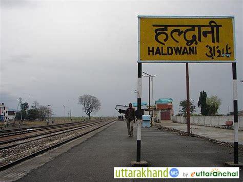 Cytotec Mexico Haldwani Railway Station Uttarakhand Travel Photos
