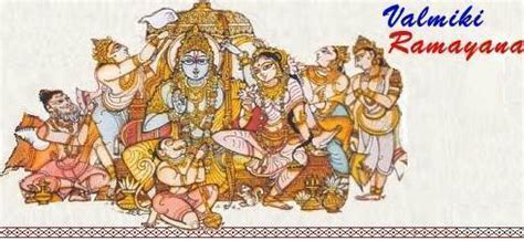 hindu scriptures part  ramayana  interesting
