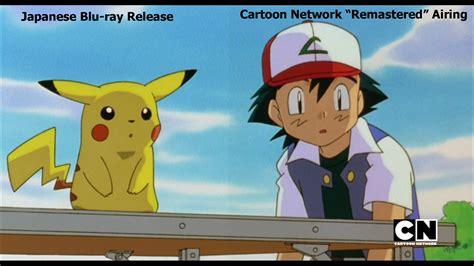 Movie 1 Screenshot Comparison Pocketmonstersnet
