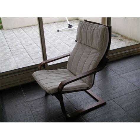 fauteuil relax ikea pas cher achat vente de mobilier priceminister