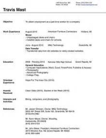 blank resume pdf free blank resume template pdf
