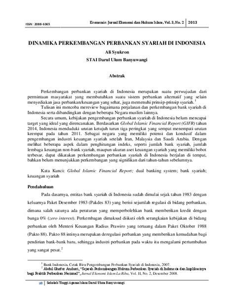 (PDF) DINAMIKA PERKEMBANGAN PERBANKAN SYARIAH DI INDONESIA