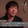 Nao Ōmori - Topic - YouTube