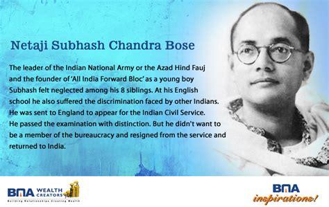short essay  hindi  subhash chandra bose photo