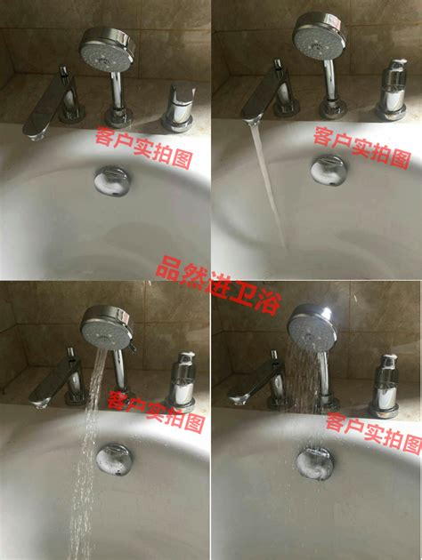 germany grohe  hot  cold water bath faucet