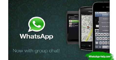whatsapp для blackberry скачать и установить на телефон
