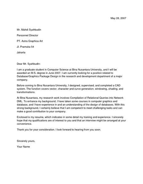cover letter   job application  cover letter
