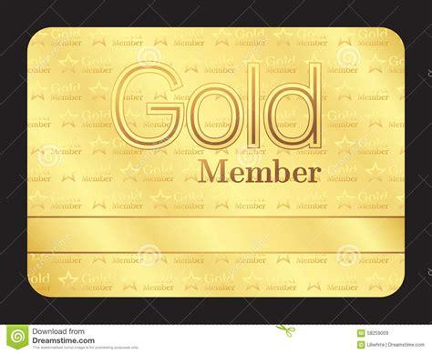 gold member club card  small stars pattern stock