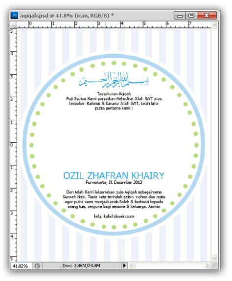 background desain kartu ucapan aqiqah ala model