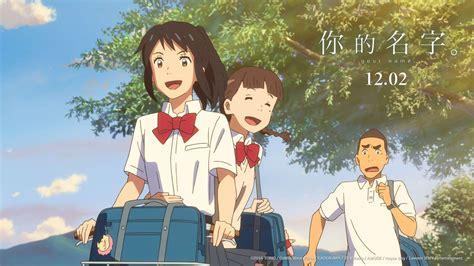 alur cerita anime kimi no na wa novel lepas your name anotherside earthbound akan