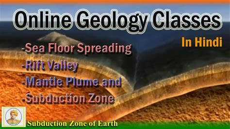 seafloor spreading meaning  hindi flisol home