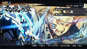 Naruto Shippuden Ultimate Ninja Storm 4 Screenshots Show
