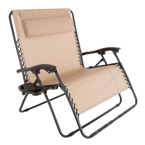 Pure Garden Zero Gravity Beige Metal Reclining Lawn Chair