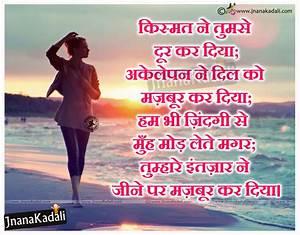Love Waiting Quotes In Hindi - QUOTES LOVE PEDIA