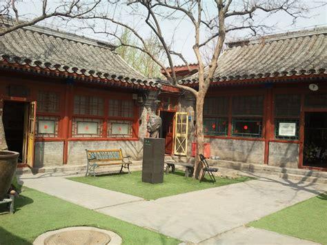 maison de la chine chez l 233 crivain laoshe et en promenade de voyage de schenkeming