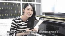 原創中文音樂劇《SHOT》演員訪談實錄 - 張郁婕 - YouTube