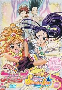 Vol 6-Pretty Cure Splash Star (DVD) PreCure ANIME ITEMS