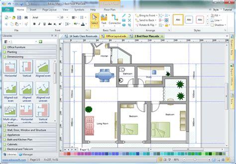 software building tools  programs utilities