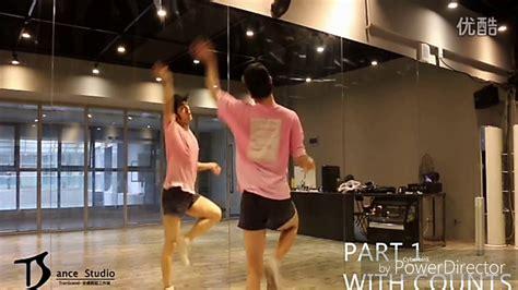 舞蹈教學】black Pink (boombayah) Dance Tutorial. Ts Dance