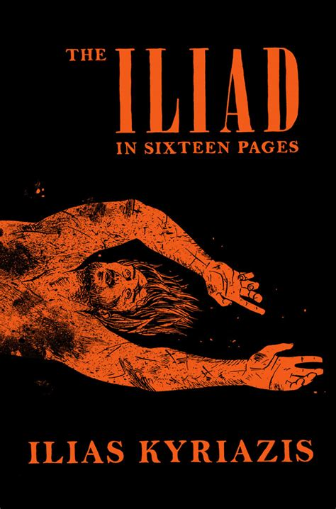 iliad  sixteen pages ilias kyriazis