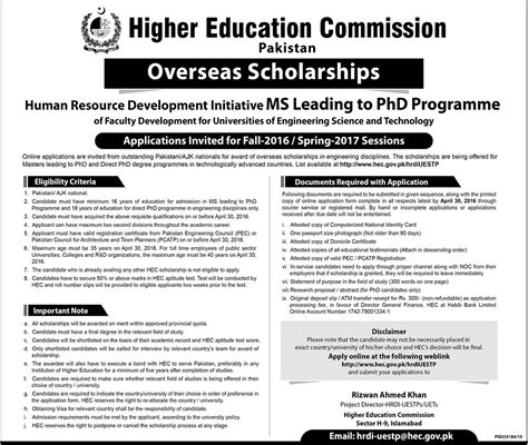 hec scholarships 2018 19 apply for overseas