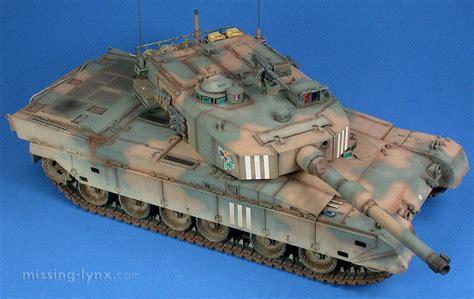 missing-lynx.com - Gallery - JGSDF Type 90