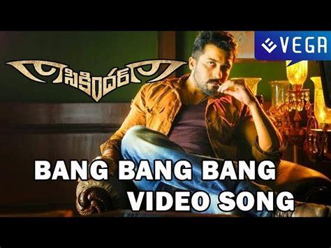 Bang Bang Bang Video Song  Suriya's Sikindar Songs